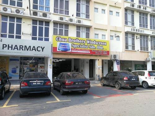 Kedai Cermin Kereta Shah Alam